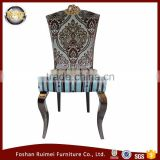 A-044 Antique design stainless steel living room king and queen chair for sale in Foshan
