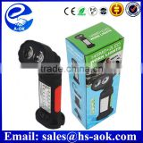 A-OK 360 degree rotation Strong magnetic base Multi-function LED car light working lighting
