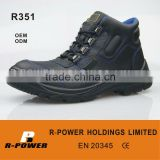 Acid Resistant Safety Boots R351