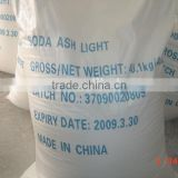 Glass And Textile Industry Raw Material High Grade Caustic Soda Ash