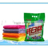 Baby bottle cleaning machine/Detergent Soap Powder