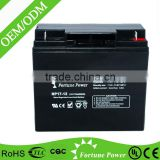 12v 17ah long life regenerate battery