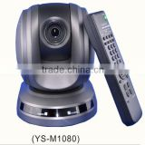 Gear Design Support VISCA/PROTOCOL Control interface Conference Video Camera for School Use
