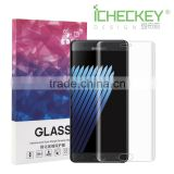 Wholesale factory price cell phone accessory tempered glass screen protector for Samsung galaxy Note 7