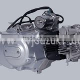 Alpha 1P39FMB 50cc motorcycle engines for sale