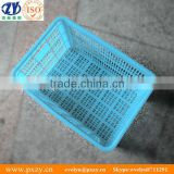 factory sell colorful plastic basket, plastic fruit basket, large plastic basket