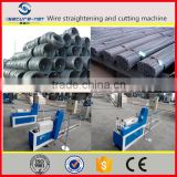 Manufacturer stainless steel straightening and cutting machine