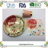 Holiday Colorful Printed Gold Foil Paper Plates Cups and Napkins Party Tableware Pack - Service for 12
