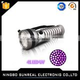 Outdoor led purple light 395nm-410nm black light uv flashlight urine detector 51led UV flashlight