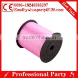 colorful ribbon for balloon bift box