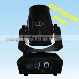 450W Newest IP65 moving beam waterproof light sharpy beam moving head light