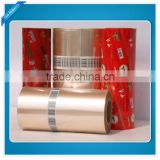 clear transparent mylar pet film for inkjet printing(water based inks)