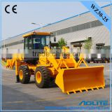 tractor with front end loader and backhoe for selling                                                                         Quality Choice
