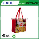 Easy clean waterproof food packaging tote bag/durable fashionable woven bag/Attractive printing dhopping bag design