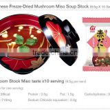 Japan AMANO FOODS Freeze-Dried Miso Soup (Mushroom Stock Taste,akadashi soap)