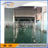 SS304 ribbon mixer for animal food