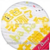 chigh quality cotton urinal pad child good choice