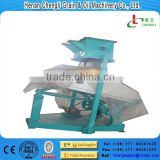beans destoning and polishing machine