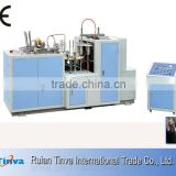 new cup machine 2013 top quality high speed automatic Double sided PE Coated Paper Cup forming Machine