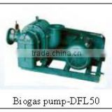 Puxin Electric Biogas Pump-DFL50 Gas Pump, Gas Boosting Pump, Booster Pump for Biogas