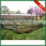 Parachute Fabric Summer Camouflage MIlitary Canopy Hammock Swing