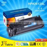 for HP 2612-AL Compatible Selenium Drum Cartridge
