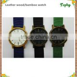 China factory manufactory wooden case watch nylon strap leather band watch