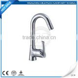 2015 high quality heater water kitchen faucets