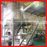 2014 industrial LPG series High-Speed centifigual pesticides feed chemical fertilizer pigment dyestuff Spray Dryer