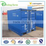 8ft new design mini container for sale