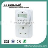 good quality weekly programmable electronic timer