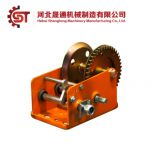 Poweful Permanent Magnetic Lifter
