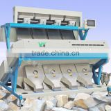 Quartz sand color sorting machine use for sorting quartz sand/mineral/monosodium glutamate/white sugar/pill/pearl