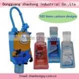 Z-118 Holder portable cartoon hand sanitizer sachet