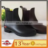 Good quality competitive price fashion lady rain boot