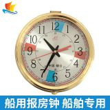 370201 Marine quartz room clock nautical chronograph newspaper clock radio clock radio room clock CCS