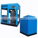 Industrial silent direct driven permanent magnet frequency conversion screw air compressor