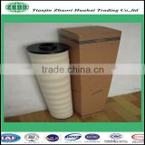 for Engine Fuel Oil filter with corrosion resistance and heat resistance coalescence filter element