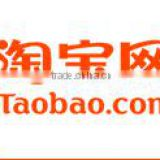 Taobao Buying Agent in shenzhen,forward shipping,paypal