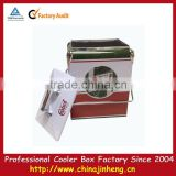 new model 17L metal ice cooler box,metal corona cooler box,portable ice cooler box