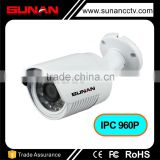 High quality waterproof ip camera support cloud xmeye, hisilicon 3518 ip camera, cloud ip camera