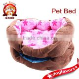 pet bed warmers, Discounts On Heated Pet Bed Warmers, Dog Beds