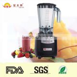 New design personal kitchen appliance high performance blender