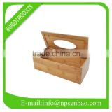 bamboo tissue box with a grove