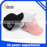 high quality baseball caps hats custom baseball cap                                                                         Quality Choice