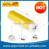 Alibaba.com shenzhen manufacturer supplier 2600mAh Emergency Cell Phone Power Bank,Mobile Phone Power Bank