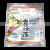 custom size food grade heat seal printed vacuum storage bag for food packing