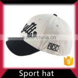 Wholesale sport caps and hats customize made in China