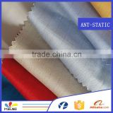 anti-static denim fabric for workwear