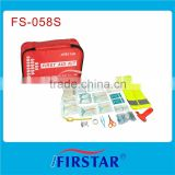 ISO approved hard shell car emergency first aid box